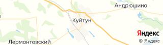 Центр занятости населения гор. Куйтун, Россия со свежими вакансиями для поиска работы и резюме для подбора кадров работодателями