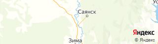 Центр занятости населения гор. Саянск, Россия со свежими вакансиями для поиска работы и резюме для подбора кадров работодателями