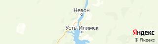 Каталог свежих вакансий города (региона) Усть-Илимск