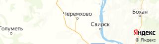 Центр занятости населения гор. Черемхово, Россия со свежими вакансиями для поиска работы и резюме для подбора кадров работодателями