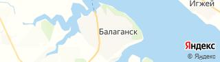 Центр занятости населения гор. Балаганск, Россия со свежими вакансиями для поиска работы и резюме для подбора кадров работодателями