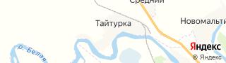 Центр занятости населения гор. Тайтурка, Россия со свежими вакансиями для поиска работы и резюме для подбора кадров работодателями