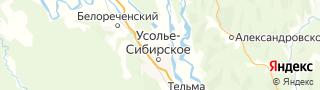 Каталог свежих вакансий города (региона) Усолье-Сибирское, Иркутская область, Россия