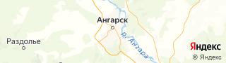 Каталог свежих вакансий города (региона) Ангарск, Иркутская область, Россия