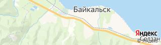 Центр занятости населения гор. Байкальск, Россия со свежими вакансиями для поиска работы и резюме для подбора кадров работодателями