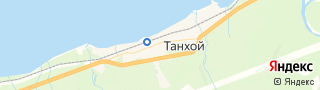 Свежие объявления вакансий г. Танхой на портале Электронного ЦЗН (Центра занятости населения) гор. Танхой, Россия