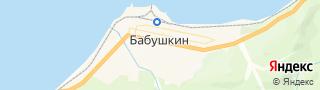 Центр занятости населения гор. Бабушкин, Россия со свежими вакансиями для поиска работы и резюме для подбора кадров работодателями
