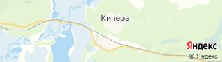 Центр занятости населения гор. Кичера, Россия со свежими вакансиями для поиска работы и резюме для подбора кадров работодателями