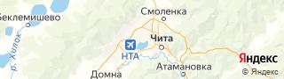 Каталог свежих вакансий города (региона) Чита, Забайкальский край, Россия