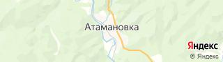 Центр занятости населения гор. Атамановка, Россия со свежими вакансиями для поиска работы и резюме для подбора кадров работодателями