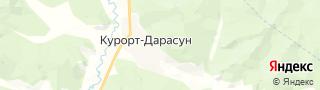 Центр занятости населения гор. Курорт-Дарасун, Россия со свежими вакансиями для поиска работы и резюме для подбора кадров работодателями