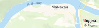 Центр занятости населения гор. Мамакан, Россия со свежими вакансиями для поиска работы и резюме для подбора кадров работодателями