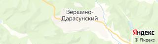 Центр занятости населения гор. Вершино-Дарасунский, Россия со свежими вакансиями для поиска работы и резюме для подбора кадров работодателями
