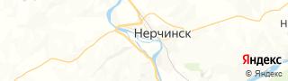Центр занятости населения гор. Нерчинск, Россия со свежими вакансиями для поиска работы и резюме для подбора кадров работодателями