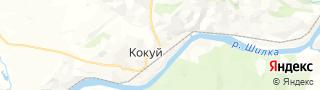 Центр занятости населения гор. Кокуй, Россия со свежими вакансиями для поиска работы и резюме для подбора кадров работодателями