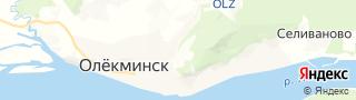 Свежие объявления вакансий г. Олёкминск на портале Электронного ЦЗН (Центра занятости населения) гор. Олёкминск, Республика Саха (Якутия), Россия
