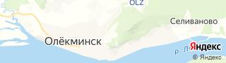 Центр занятости населения гор. Олёкминск, Россия со свежими вакансиями для поиска работы и резюме для подбора кадров работодателями