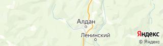 Каталог свежих вакансий города (региона) Алдан, Республика Саха (Якутия), Россия