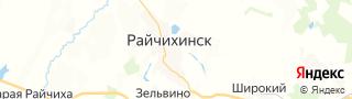 Центр занятости населения гор. Райчихинск, Россия со свежими вакансиями для поиска работы и резюме для подбора кадров работодателями