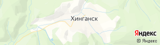 Центр занятости населения гор. Хинганск, Россия со свежими вакансиями для поиска работы и резюме для подбора кадров работодателями