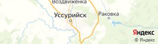 Каталог свежих вакансий города (региона) Уссурийск, Приморский край, Россия
