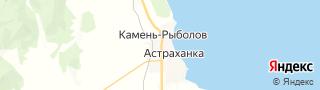 Каталог свежих вакансий города (региона) Камень-Рыболов