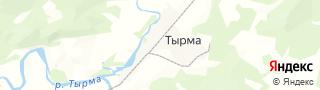 Центр занятости населения гор. Тырма, Россия со свежими вакансиями для поиска работы и резюме для подбора кадров работодателями