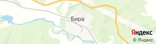 Центр занятости населения гор. Бира, Россия со свежими вакансиями для поиска работы и резюме для подбора кадров работодателями