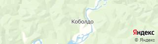 Центр занятости населения гор. Коболдо, Россия со свежими вакансиями для поиска работы и резюме для подбора кадров работодателями