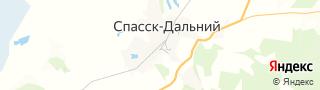Каталог свежих вакансий города (региона) Спасск-Дальний, Приморский край, Россия