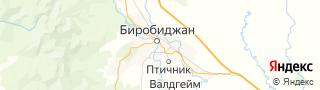 Каталог свежих вакансий города (региона) Биробиджан, Еврейская Автономная область, Россия