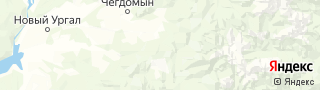 Свежие объявления вакансий г. Чегдомын на портале Электронного ЦЗН (Центра занятости населения) гор. Чегдомын, Россия