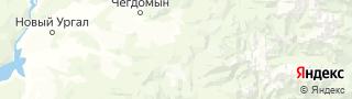 Центр занятости населения гор. Чегдомын, Россия со свежими вакансиями для поиска работы и резюме для подбора кадров работодателями
