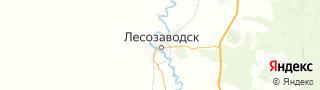 Каталог свежих вакансий города (региона) Лесозаводск, Приморский край, Россия