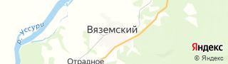 Каталог свежих вакансий города (региона) Вяземский