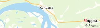 Центр занятости населения гор. Хандыга, Россия со свежими вакансиями для поиска работы и резюме для подбора кадров работодателями