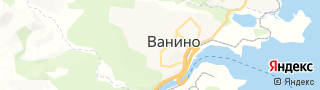 Центр занятости населения гор. Ванино, Россия со свежими вакансиями для поиска работы и резюме для подбора кадров работодателями