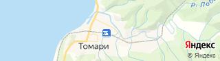 Свежие объявления вакансий г. Томари на портале Электронного ЦЗН (Центра занятости населения) гор. Томари, Сахалинская область, Россия