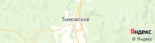 Центр занятости населения гор. Тымовское, Россия со свежими вакансиями для поиска работы и резюме для подбора кадров работодателями