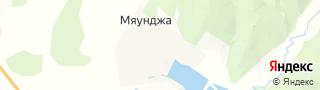 Центр занятости населения гор. Мяунджа, Россия со свежими вакансиями для поиска работы и резюме для подбора кадров работодателями