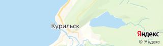 Центр занятости населения гор. Курильск, Россия со свежими вакансиями для поиска работы и резюме для подбора кадров работодателями