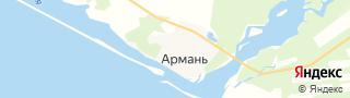 Центр занятости населения гор. Армань, Россия со свежими вакансиями для поиска работы и резюме для подбора кадров работодателями