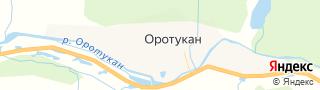Центр занятости населения гор. Оротукан, Россия со свежими вакансиями для поиска работы и резюме для подбора кадров работодателями