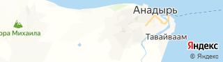 Каталог свежих вакансий города (региона) Анадырь