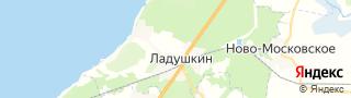 Центр занятости населения гор. Ладушкин, Россия со свежими вакансиями для поиска работы и резюме для подбора кадров работодателями