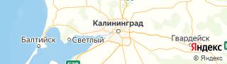 Каталог свежих вакансий города (региона) Калининград, Московская область, Россия