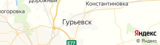 Центр занятости населения гор. Гурьевск, Россия со свежими вакансиями для поиска работы и резюме для подбора кадров работодателями