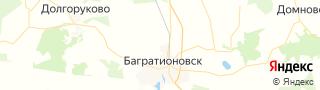 Центр занятости населения гор. Багратионовск, Россия со свежими вакансиями для поиска работы и резюме для подбора кадров работодателями