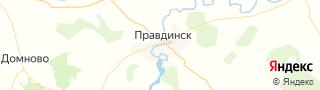 Центр занятости населения гор. Правдинск, Россия со свежими вакансиями для поиска работы и резюме для подбора кадров работодателями