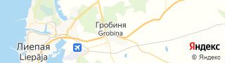 Свежие объявления вакансий г. Гробиня на портале Электронного ЦЗН (Центра занятости населения) гор. Гробиня, Латвия